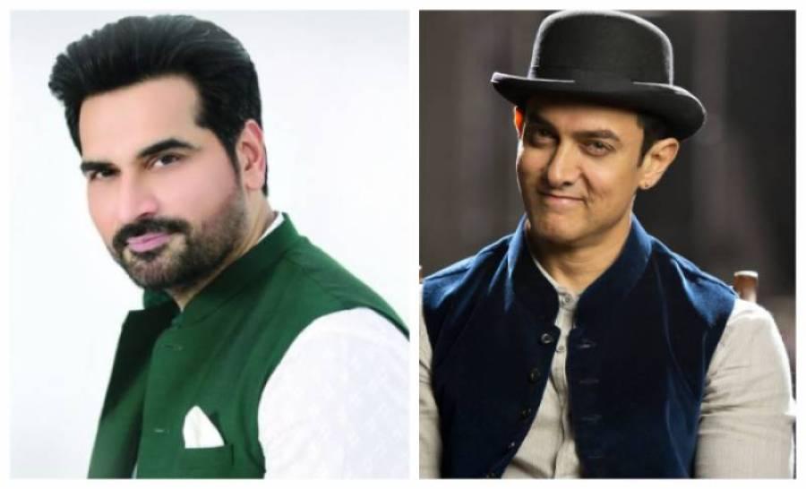 بھارتی فلم 'گجنی' میں ہمایوں سعید کو رول کی پیشکش کا انکشاف لیکن پھر عامر خان نے انہیں کیوں مسترد کردیا تھا؟ جانئے