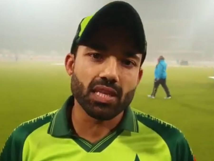 وکٹ کیپر بیٹسمین محمد رضوان نے اپنی کامیابی کا ایسا گُر بتا دیا کہ پوری پاکستانی قوم عش عش کر اٹھے