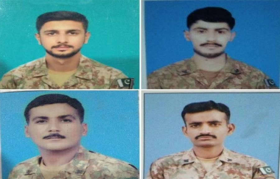 جنوبی وزیرستان میں شدت پسندوں کا چیک پوسٹ پر حملہ،4 جوان شہید،جوابی کارروائی میں 4 حملہ آور بھی مارے گئے