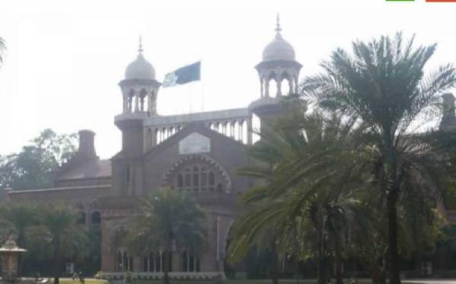 لاہورہائیکورٹ نے کاشتکاروں کو ان کی مرضی کے مطابق گنا بیچنے کی اجازت دیدی