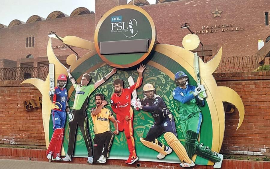 پی ایس ایل چھ میں شرکت کیلئے غیر ملکی کھلاڑیوں کی آمد کا سلسلہ شروع، کون سے کرکٹرز پاکستان پہنچ گئے؟ خوشخبری آ گئی