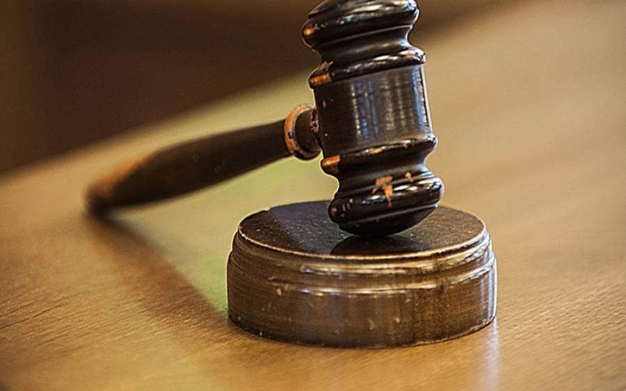 سندھ ہائیکورٹ ،1302 ویکسی نیٹرز کی بھرتیاں غیر قانونی قرار