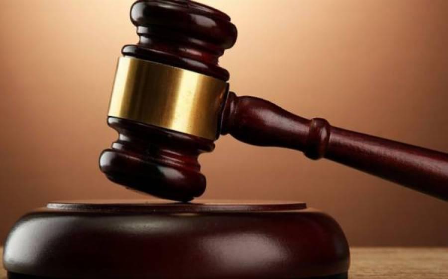 ہائیکورٹ حملہ کیس میں گرفتار 4 ملزموں کی درخواست ضمانت پر محفوظ فیصلہ سنا دیا گیا
