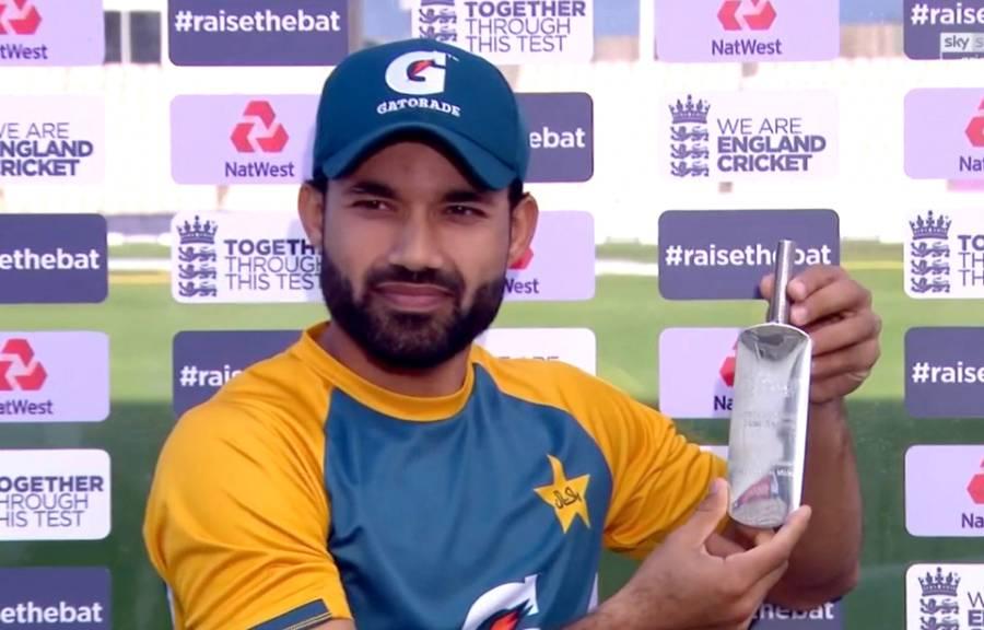 'اگر پاکستان کے رنز ہی نہ بڑھتے تو میں نے اپنے 100 کا کیا کرنا تھا' شاندار کارکردگی دکھانے والے محمد رضوان نے کمال کا انکشاف کر دیا
