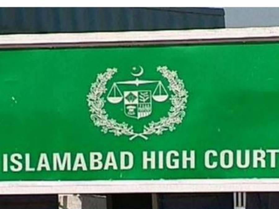جو حملے میں ملوث ہیں ان کو آپ پکڑ نہیں سکتے،اسلام آبادہائیکورٹ بے گناہ وکلا کے گھروں پر پولیس چھاپوں پر برہم