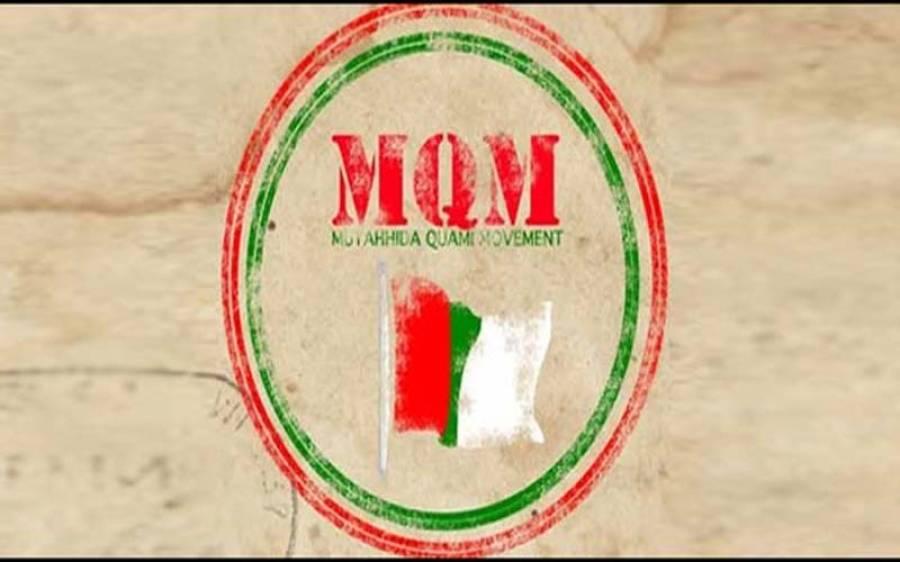 ایم کیو ایم پاکستان نے خواجہ سہیل منصورسمیت چار امیدواروں کو سینیٹ الیکشن کیلئے فارم جمع کرانے کی ہدایت کردی