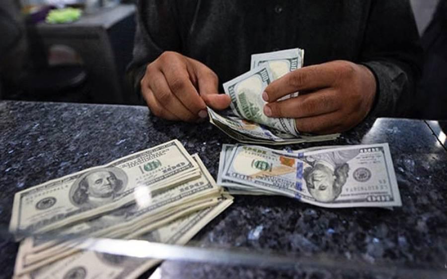 ڈالر 25 پیسے سستا لیکن سعودی ریال کی قیمت کتنی کم ہوگئی؟