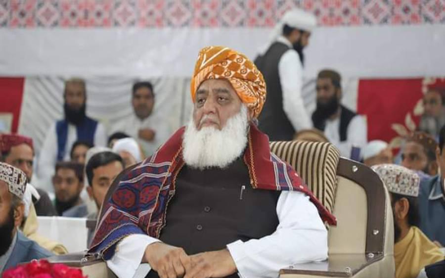 سینیٹ میں مشترکہ امیدواروں کیلئے کوشاں، تحریک انصاف نے ناپسندیدہ لوگوں کو ٹکٹ دیے، مولانا فضل الرحمان