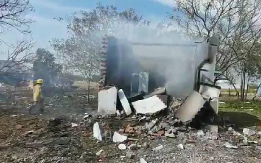 بھارت میں یکے بعد دیگرے دھماکے، 12 افراد ہلاک، 20 شدید زخمی، اموات میں اضافے کا خدشہ
