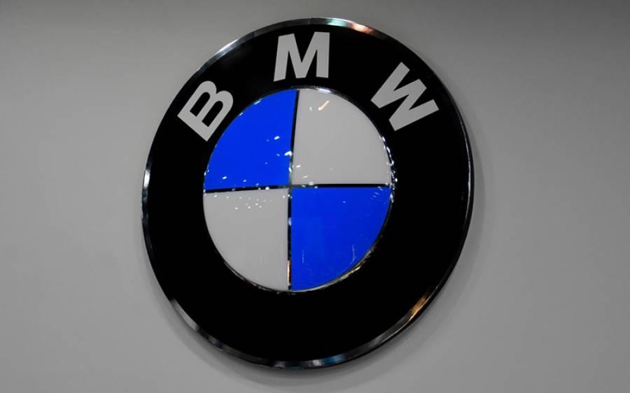آپ آج تک BMW غلط طریقے سے کہتے آئے، دراصل یہ کیا لفظ ہے؟ پہلی مرتبہ جانئے