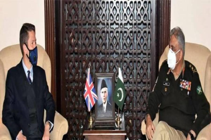 آرمی چیف سے برطانوی ہائی کمشنر کی ملاقات