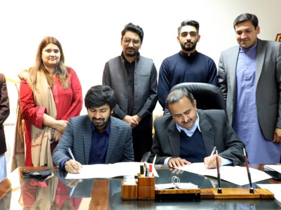 پنجاب آئی ٹی بورڈ اور ایجاد لیبز کے درمیان معاہدہ ، 15شہروں میں ایونٹس اورسیمینارز منعقد ہونگے
