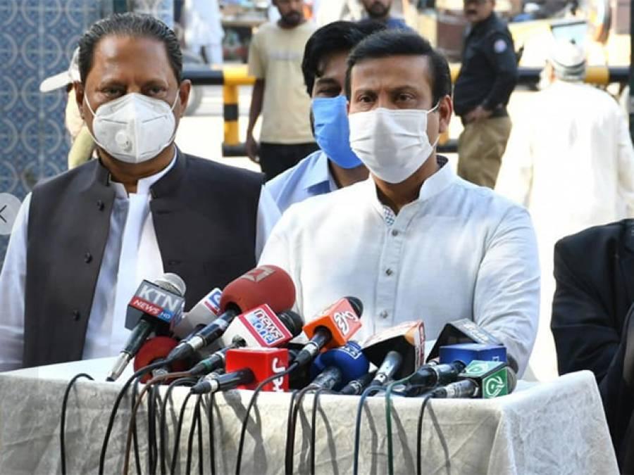 سینیٹ انتخابات ،ایم کیو ایم پاکستان نے سندھ سے ٹیکنو کریٹ اور جنرل نشست پر کامیابی حاصل کرنے کا حیران کن دعویٰ کردیا