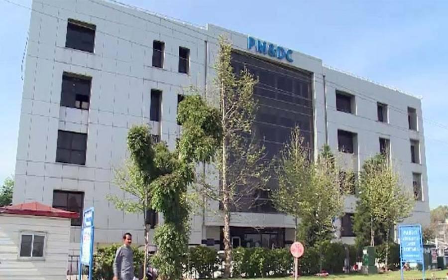 پاکستان میڈ یکل کمیشن کے ناقص فیصلے ،سندھ کے ہزاروں طلبہ کے لیے طب کی اعلیٰ تعلیم کے دروازے بند ہونے کا خدشہ