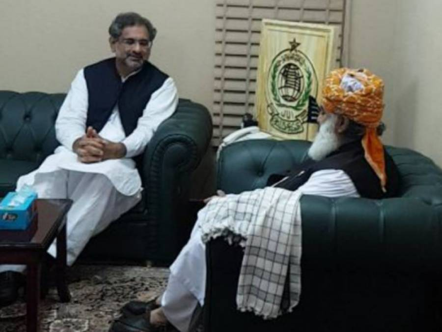 مولانا فضل الرحمان اورشاہد خاقان عباسی کے درمیان ٹیلیفونک رابطہ,سرگودھا اور خضدار کے احتجاجی مظاہرے منسوخ