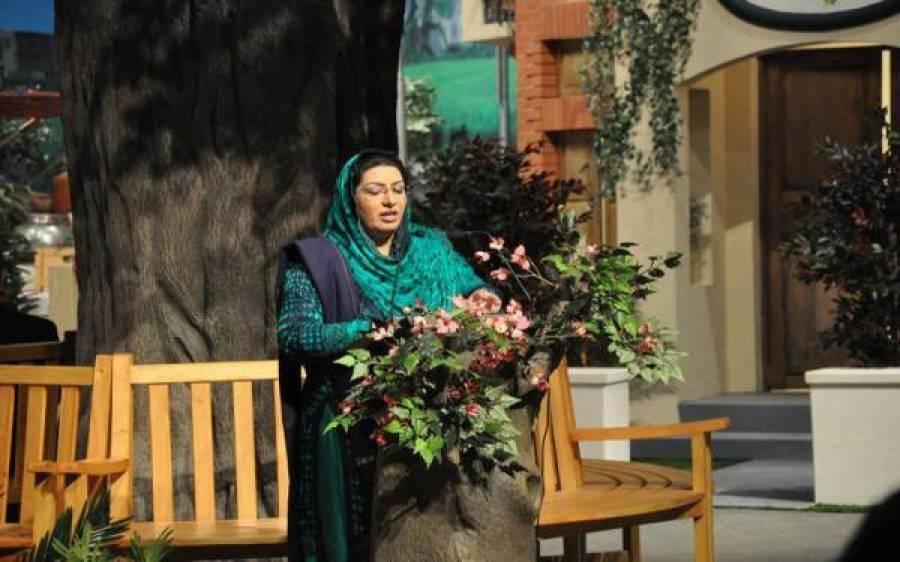 نیا پاکستان اپارٹمنٹس میں فلیٹس الاٹمنٹ کے طریقہ کار کے منظوری دیدی گئی، فردوس عاشق اعوان