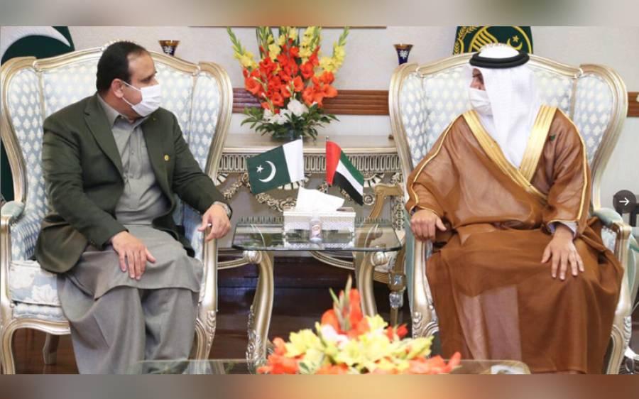 متحدہ عرب امارات نے لاہور میں کیا چیز کھولنے کا اعلان کر دیا؟ پاکستانیوں کیلئے خوشخبری