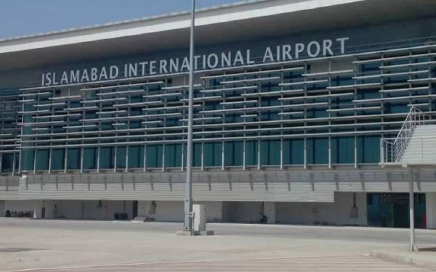 اسلام آباد ایئرپورٹ پر ڈیجیٹل ٹوکن سسٹم نصب
