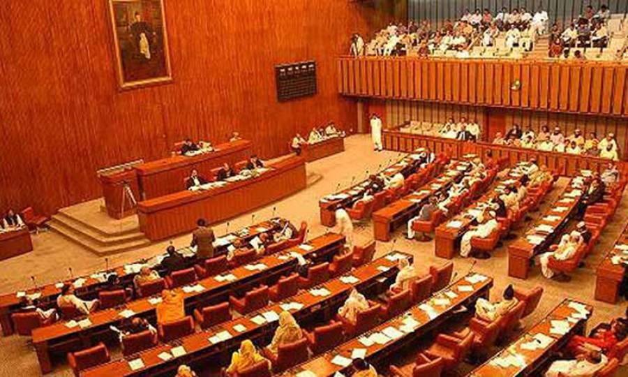 معطل 9 ارکان قومی وصوبائی اسمبلی کے سینیٹ ووٹ خطرے میں پڑگئے