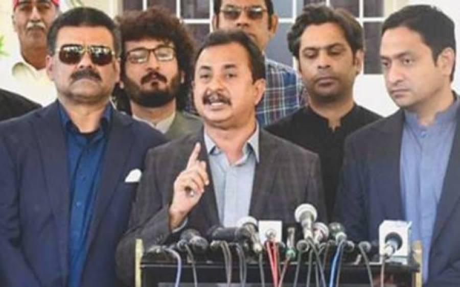 پی ایس 88 ضمنی الیکشن ،الیکشن کمیشن کے احکامات نہ ماننے پر حلیم عادل شیخ گرفتار
