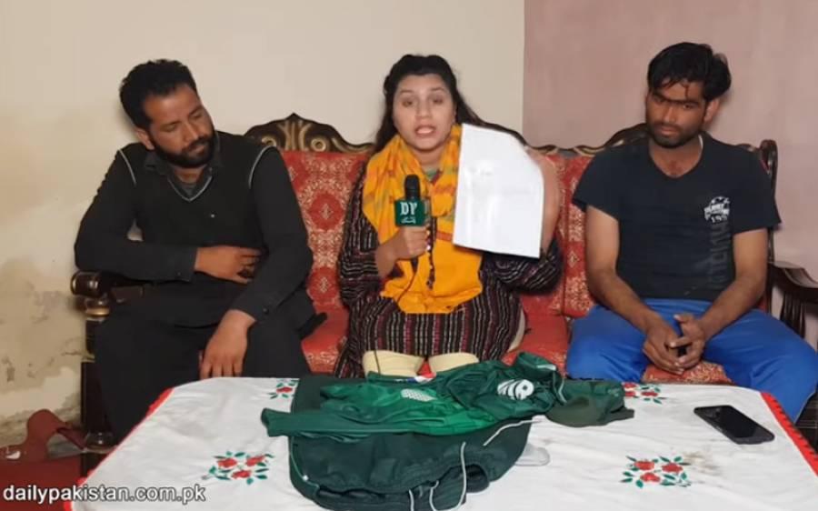 پاکستان کرکٹ ٹیم میں شامل کرنے کا جھانسہ دے کر شہری سے 6 لاکھ روپے لوٹ لئے گئے، پرچہ کٹوانے گیا تو اور ہاتھ ہوگیا