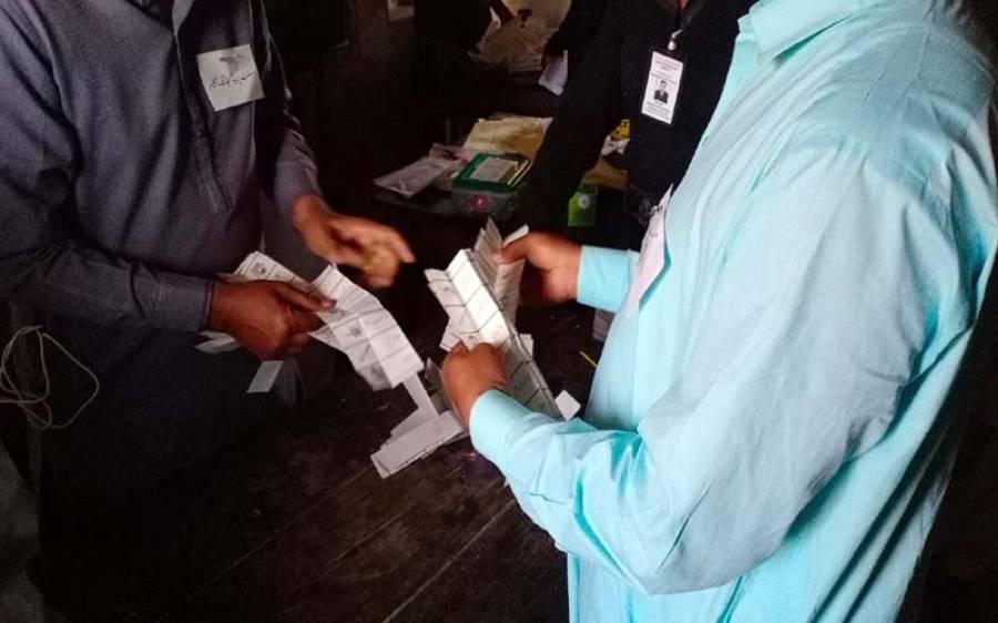 پی ایس 88ضمنی الیکشن کے 100 پولنگ سٹیشنز کا غیر حتمی و غیر سرکاری نتیجہ آگیا ، کس کو برتری حاصل ؟