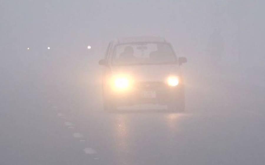 موٹروے کے مختلف حصے دھند کی وجہ سے بند کردئیے گئے،اہم تفصیلات جاری