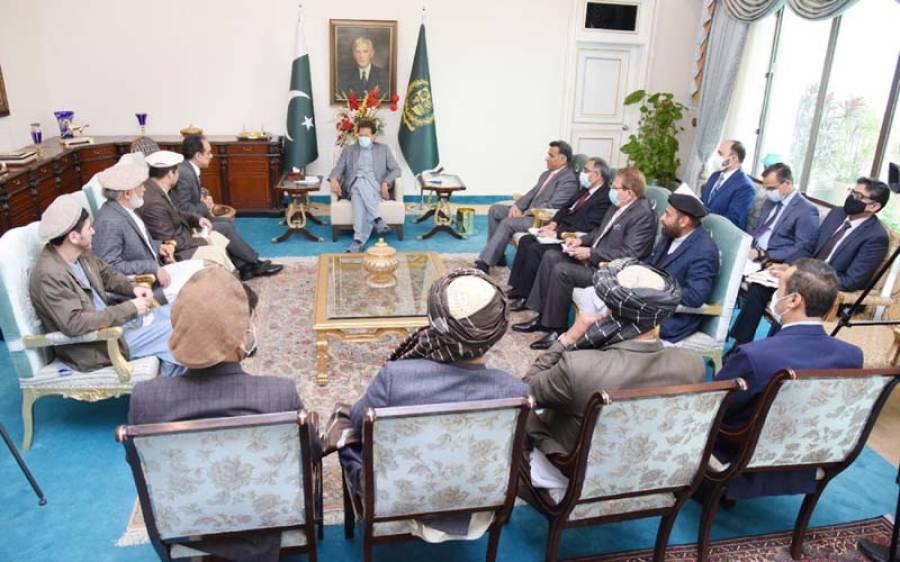 افغانستان کا حل عسکری نہیں ، ڈائیلاگ ہیں: وزیراعظم عمران خان