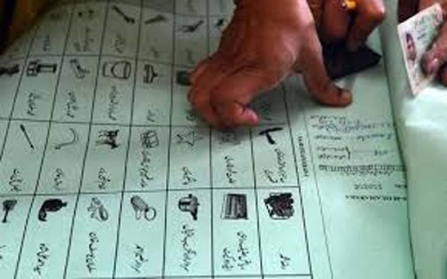 قومی اور صوبائی اسمبلیوں کے 4 حلقوں میں ضمنی انتخابات آج ہونگے