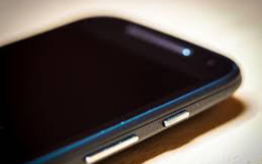 وہ محکمہ جس کے ملازمین پر دفتر میں موبائل فون استعمال کرنے پر پابندی عائد کردی گئی