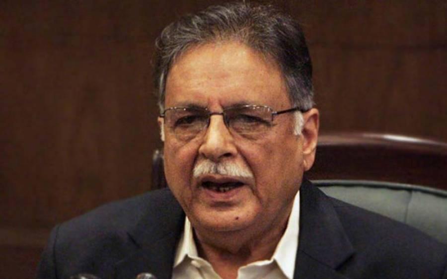 پرویز رشید کی کاغذات نامزدگی مسترد کیے جانے کے خلاف اپیل پر بھی اعتراض لگ گیا