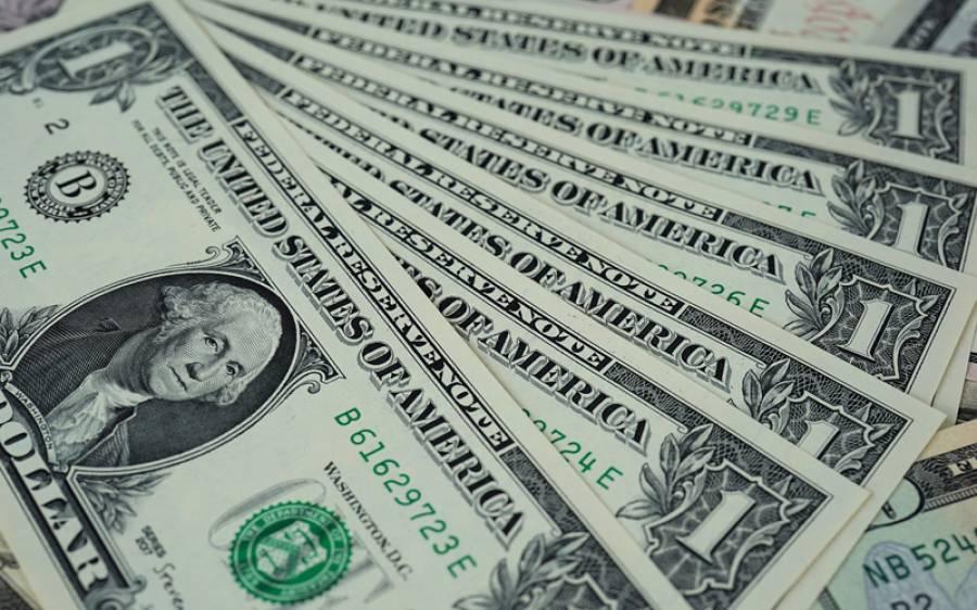 انٹر بینک میں ڈالر 17 پیسے مہنگا لیکن اوپن مارکیٹ میں کیا ریٹ چل رہا ہے؟