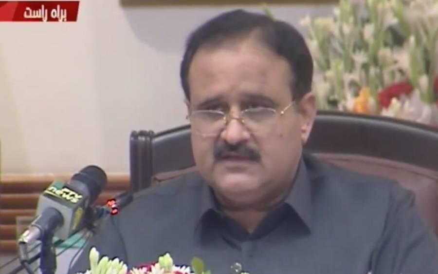 ڈسکہ میں ضمنی الیکشن کے دوران فائرنگ ، وزیراعلیٰ پنجاب بھی میدان میں آگئے ، بڑا حکم جاری کردیا