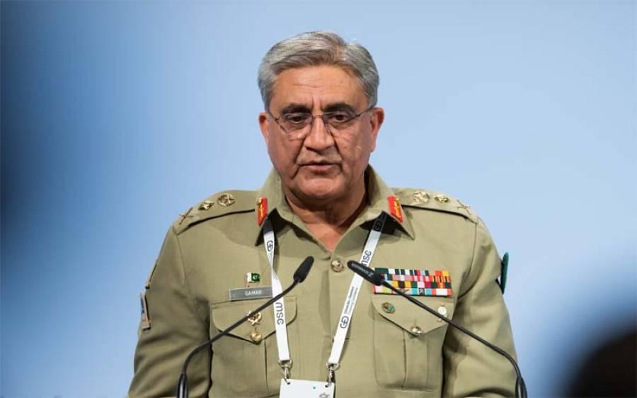'پاکستان افغانستان میں امن کی کوششوں کو خصوصی اہمیت دیتا ہے' آرمی چیف کی امریکی سینٹ کام کے نئے کمانڈر سے گفتگو