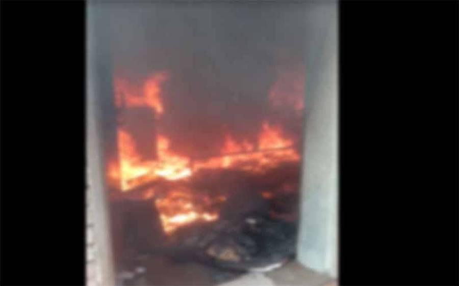 دیور نے بھابھی کے گھر کو آگ لگا دی، بچوں اور اہلخانہ نے بھاگ کر جان بچائی