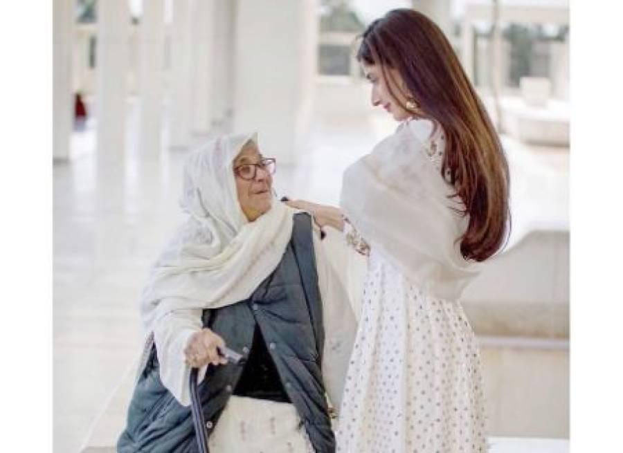ماورا حسین اور عروہ حسین کی نانی اماں انتقال کرگئیں