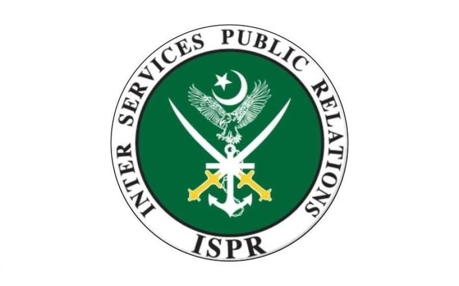 سکیورٹی فورسز کا آپریشن، 2 دہشت گرد ہلاک، پاک فوج کا جوان شہید