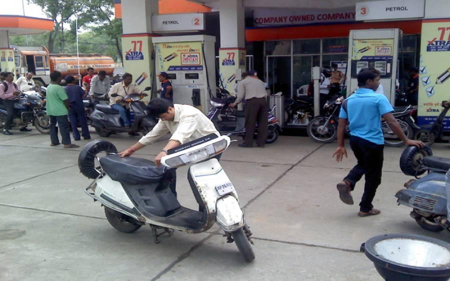 بھارت میں مسلسل 12 ویں دن پٹرول کی قیمت میں اضافہ، ایک لٹر کتنے کا ہوگیا؟ جان کر پاکستانیوں کو یقین نہ آئے