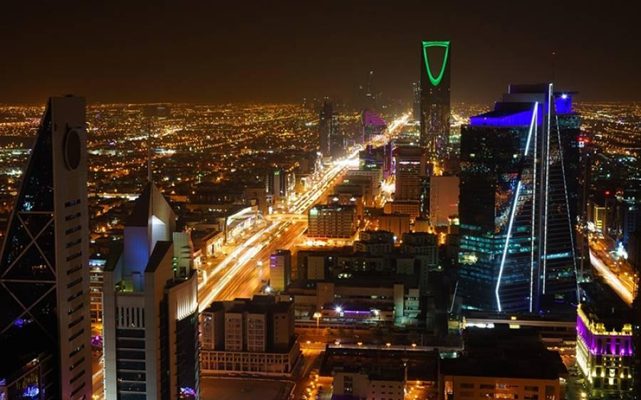 سعودی عرب کا بلوچستان میں 10 ارب ڈالر سرمایہ کاری کا منصوبہ، پاکستانیوں کے لیے سب سے بڑی خوشخبری آگئی