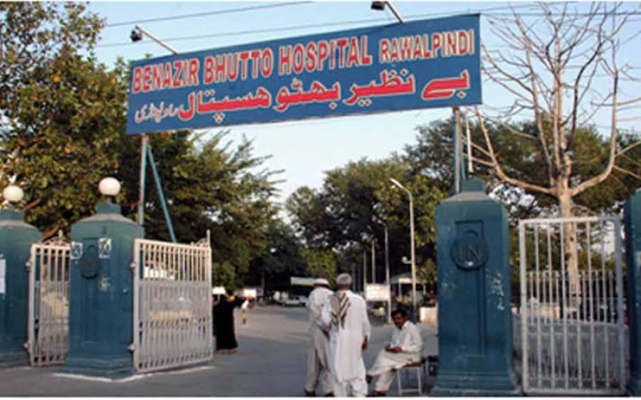 راولپنڈی کے بینظیر بھٹو ہسپتال میں گیس لیکج سے دھماکا