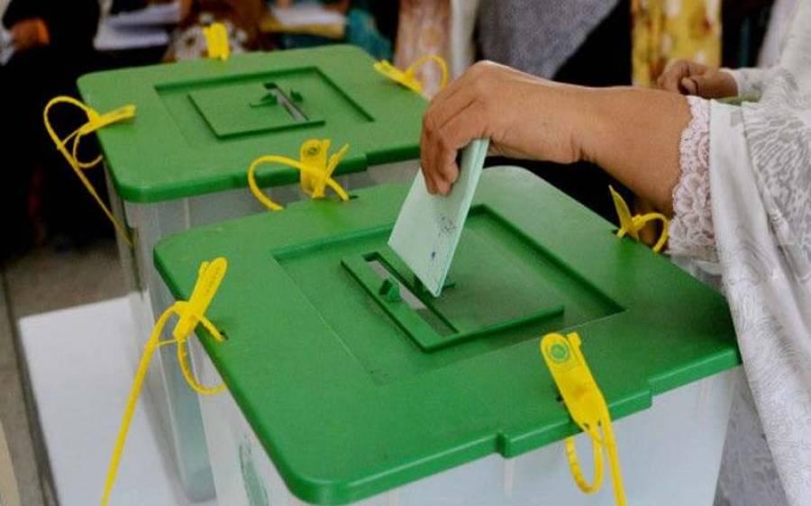 مسلم لیگ ن کے وکیل نے این اے 75 ڈسکہ میں دوبارہ الیکشن کرانےکامطالبہ کردیا
