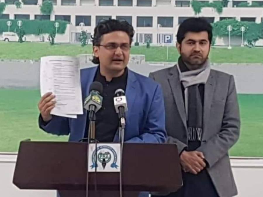 عمران خان سیاست میں فیکٹریاں لگانے اور ایون فیلڈ کے محل بنانے نہیں آئے ، سینیٹر فیصل جاوید نے اپوزیشن کو کھری کھری سنا دیں