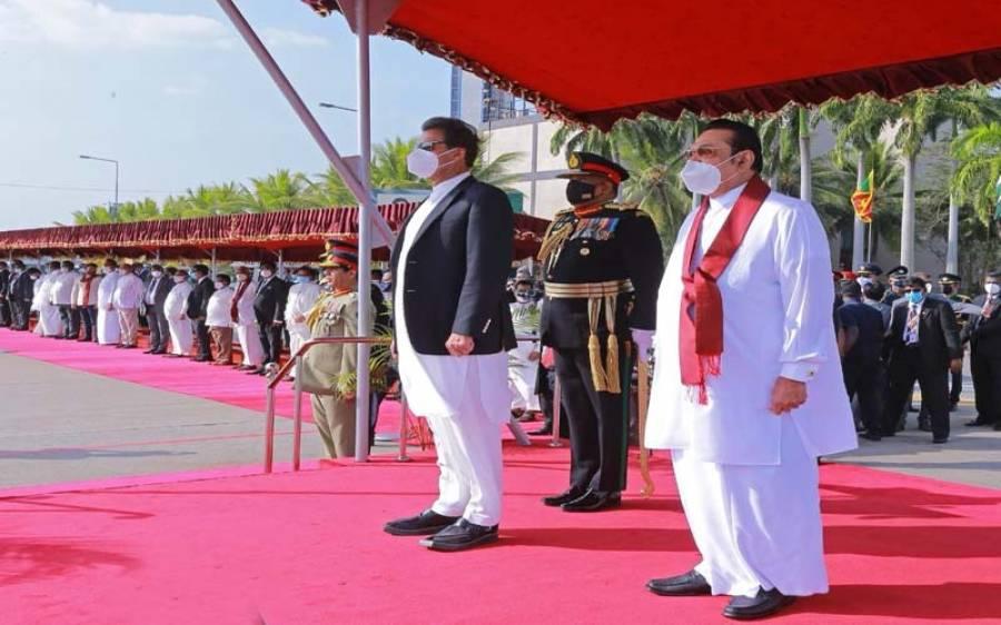 عمران خان کا دورہ سری لنکا، سری لنکن وزیراعظم کی اردو میں ٹویٹ