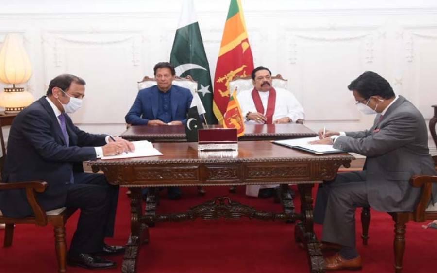 پاکستان اور سری لنکا کے درمیان ہونے والے معاہدوں کا اعلامیہ جاری کر دیا گیا