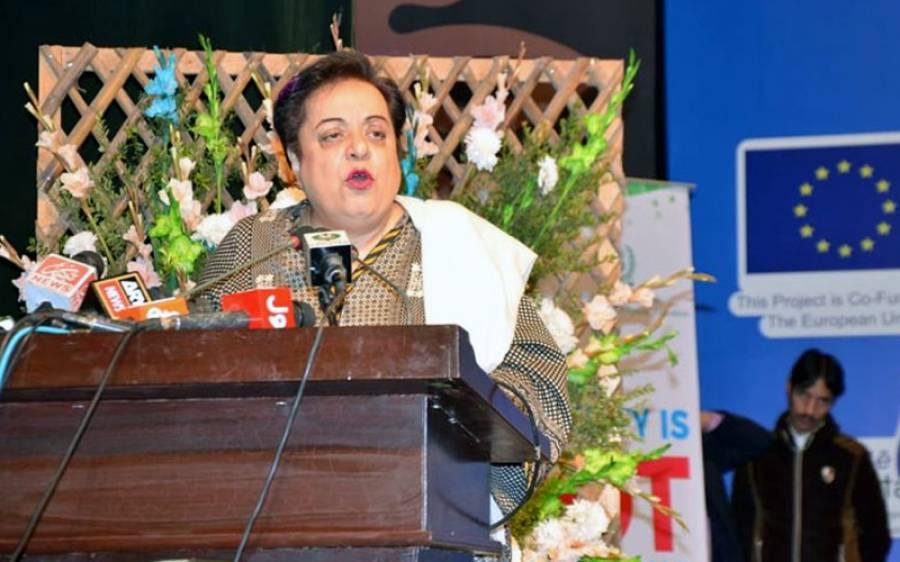 لاپتہ افراد کے حوالے سے قانون سازی، ڈاکٹر شیریں مزاری نے اہم اعلان کردیا