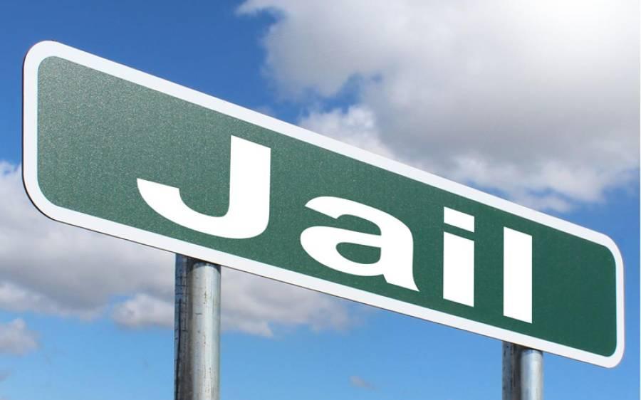 ایکواڈور کی جیلوں میں فسادات پھوٹ پڑے، 75 قیدی ہلاک درجنوں زخمی