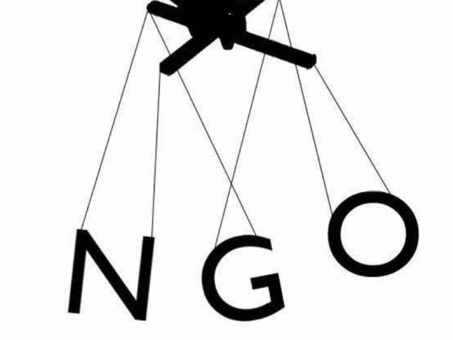 حکومت پنجاب کا غیر فعال این جی اوز کے لائسنس منسوخ کرنے کا فیصلہ