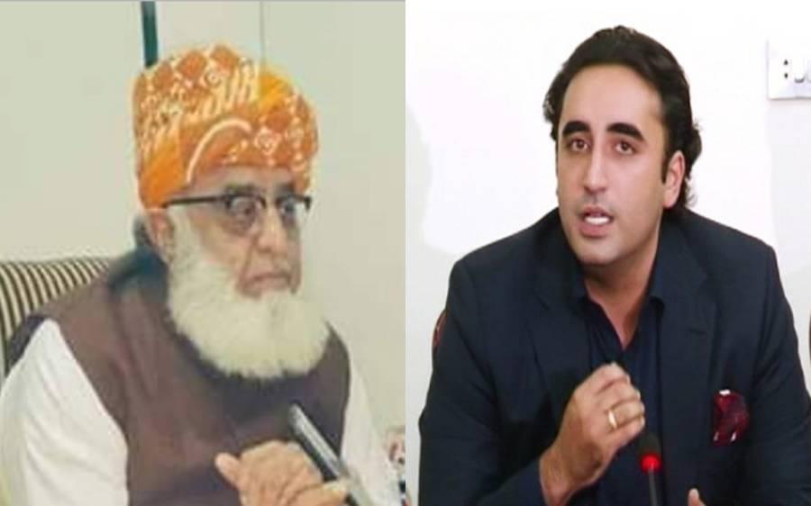 مولانا فضل الرحمان اور بلاول بھٹو کے درمیان ٹیلی فونک رابطہ