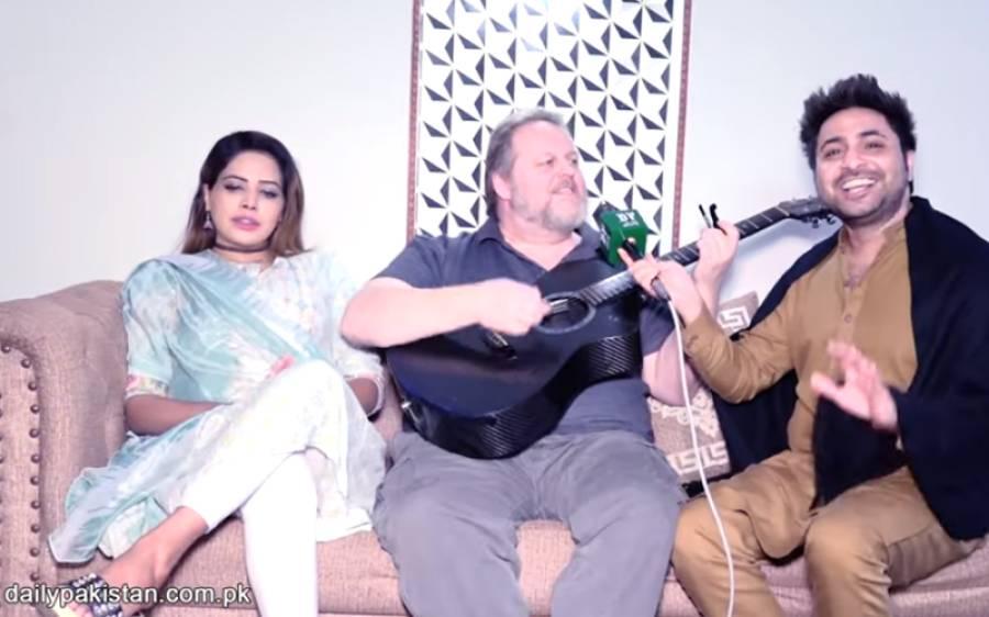 گورا امریکی گلوکار پاکستانی لڑکی کو دل دے بیٹھا، شادی کرکے پاکستان کو ہی اپنا گھر بنا لیا