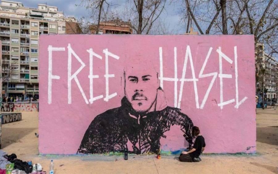 ہسپانوی بادشاہ کی شان میں گستاخی کرنیوالے گلوکار کی گرفتاری پر کاتالونیہ میں مظاہرے